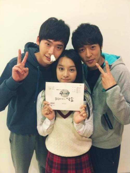 Lee Jong Suk, Kim Ji Won dan Seo Ji Suk
