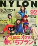 2ne1nylonjapan_01