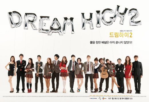 Dream High 2 eps 9 synopsis