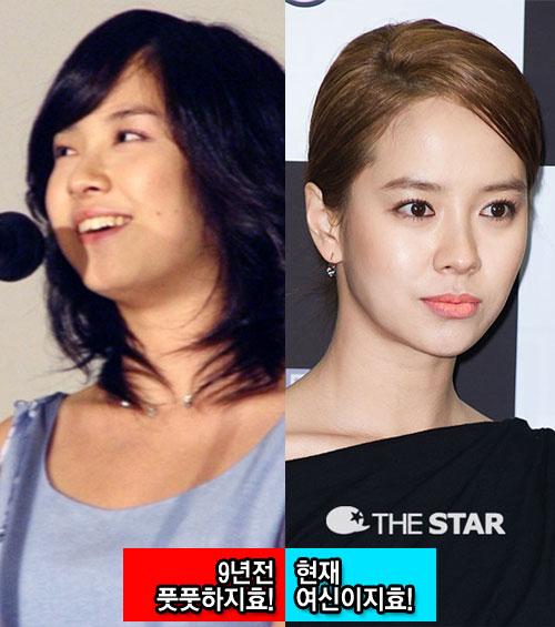 Gambar Aktris Song Ji Hyo Sembilan tahun lalu muncul kembali di publik ...