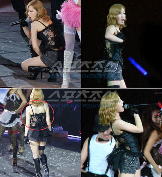http://asiakpopnews1.files.wordpress.com/2012/01/taeyeon1.jpg